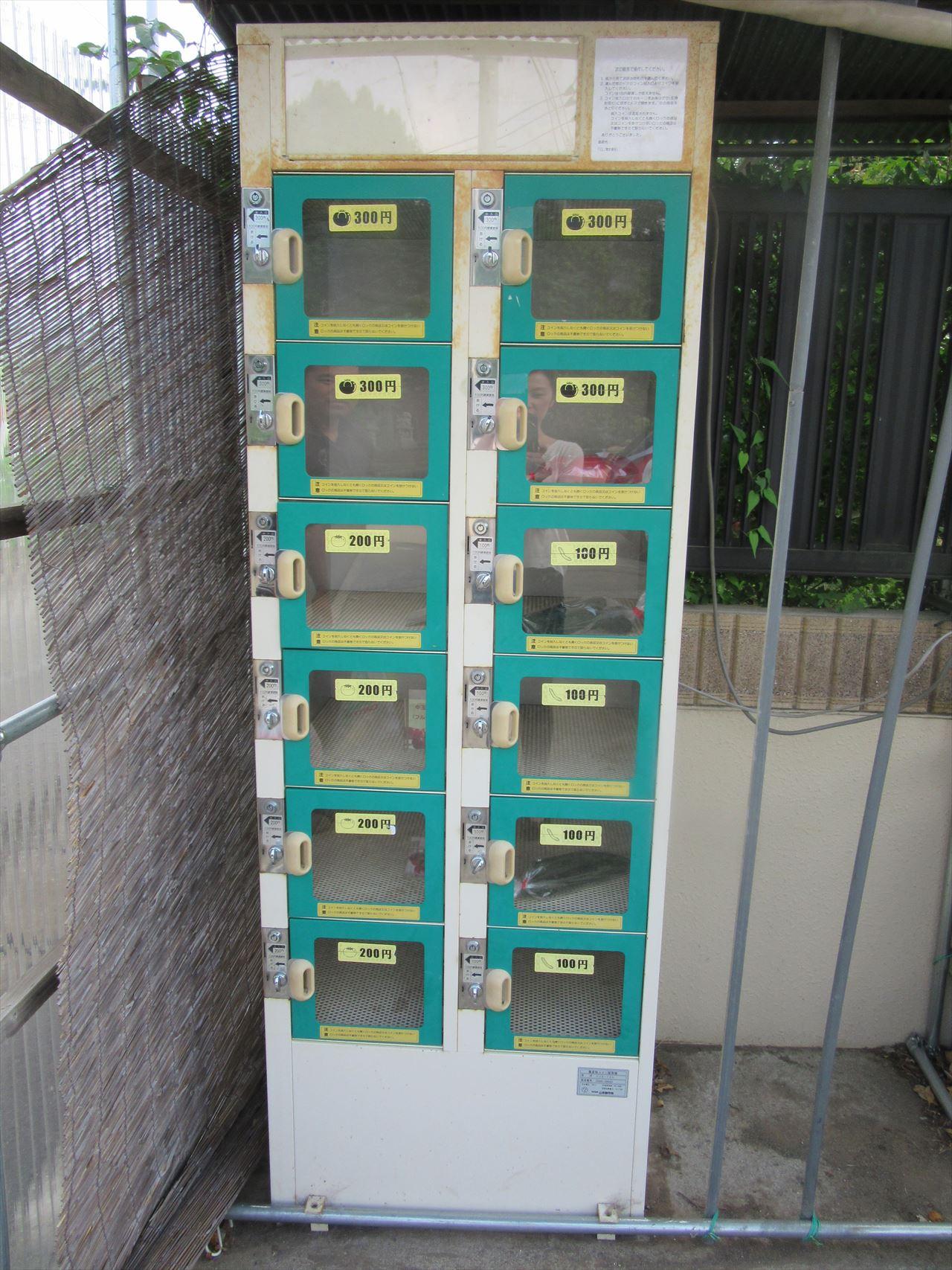 冷蔵自販機で販売