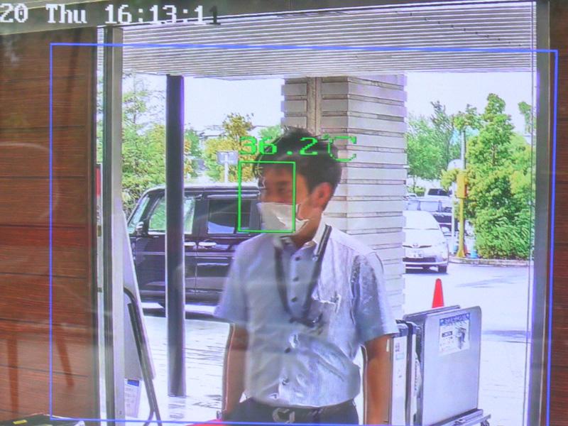 AIサーマルカメラ画面