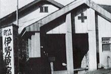 町立病院時代(昭和43年)