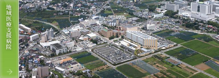コロナ 相模原 病院